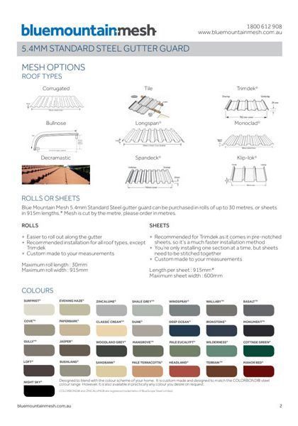 Gutter Guard Brochures | Melbourne | Roofrite